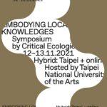 2021 Shared Campus-Critical Ecologies Symposium