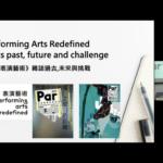 Arts Publishing Guest Talk 1